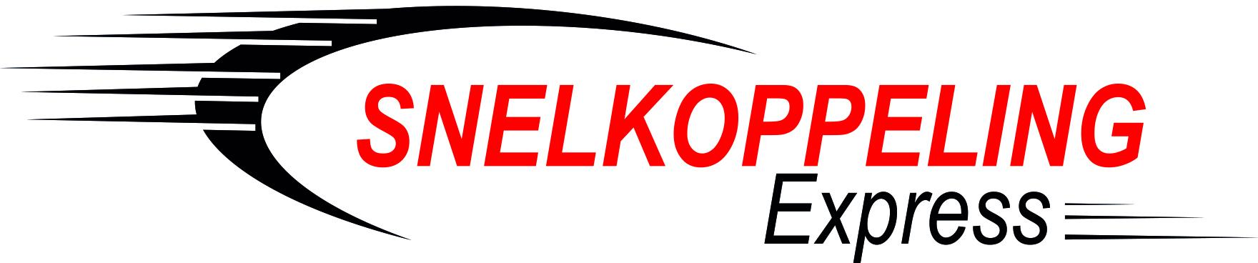 logo 2021 DEF